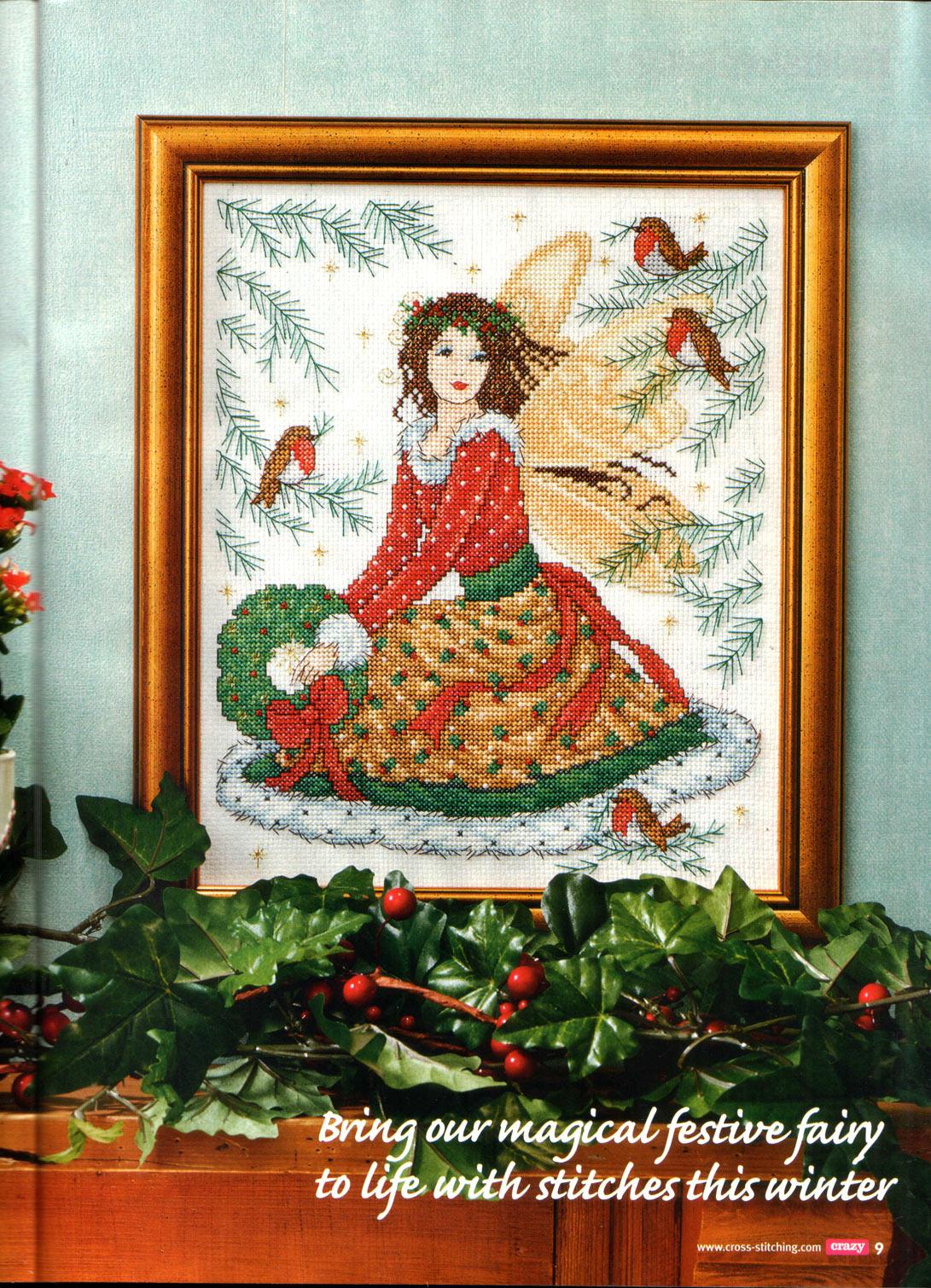 королева зима схема вышивки