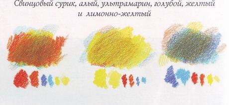 Как получить бежевый цвет из карандашей